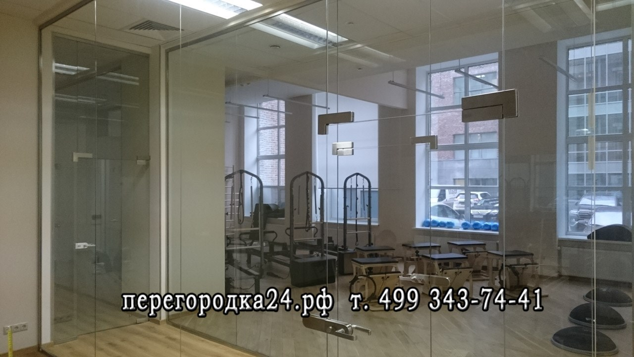 перегородки офиса из цельного стекла
